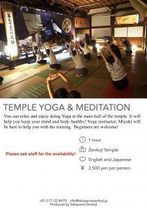 TEMPLE YOGA & MEDITATION