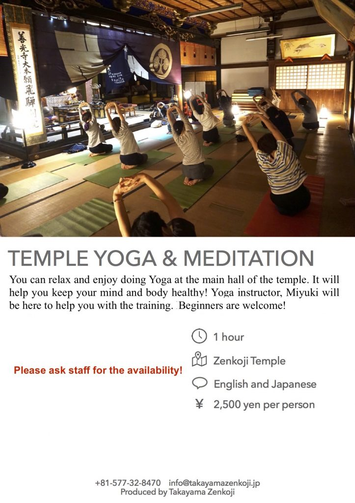 TEMPLE YOGA & MEDITATION